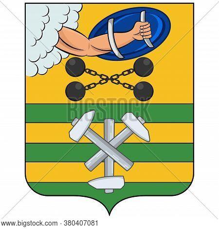 Coat Of Arms Of Petrozavodsk In Republic Of Karelia Of Russian Federation