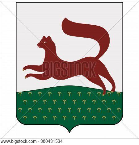 Coat Of Arms Of Ufa In Republic Of Bashkortostan Of Russian Federation