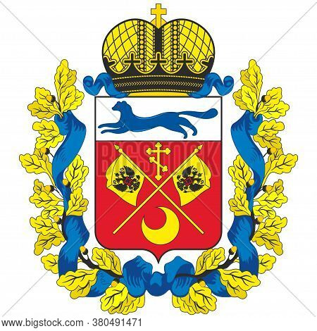 Coat Of Arms Of Orenburg Oblast Is A Federal Subject Of Russia. Vector Illustration