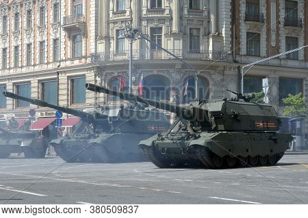 Moscow, Russia - June 20, 2020:russian 152-mm Self-propelled Howitzer Brigade Link
