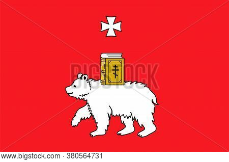 Flag Of Perm Of Russian Federation