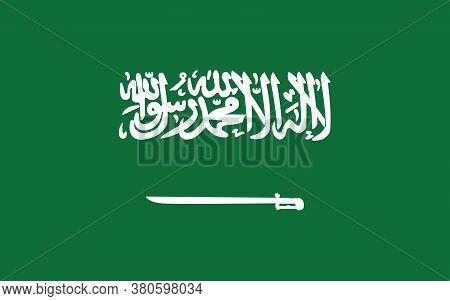 Saudi Arabia Flag Vector Graphic. Rectangle Saudi Arabian Flag Illustration. Saudi Arabia Country Fl