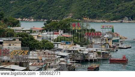 Lei Yue Mun, Hong Kong 24 May 2020: Hong Kong fishing village