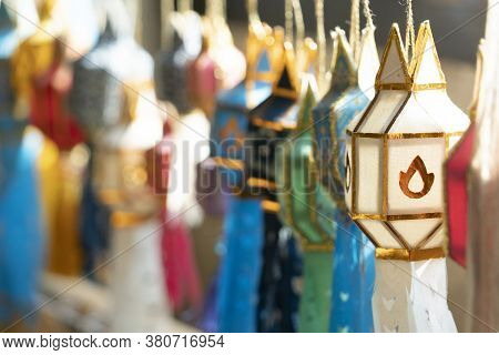 Colorful Paper Lanterns Prepared For The Festival. Paper Lanterns Used To Decorate The Loi Krathong