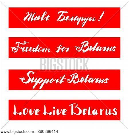 Support Belarus Flag Banner In The Red, Freedom For Belarus, Support, Inscription Long Live Belarus