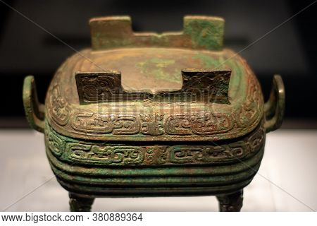 Ancient Chinese Bronze Vessel (ding) Exhibited In Luoyang Museum, Luoyang, China