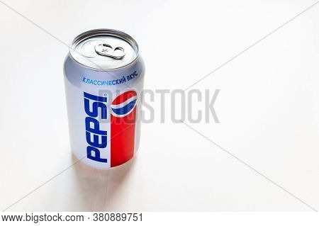 Moscow, Russia - August 6, 2020: New Limited Edition Can Of Pepsi With Design From The 90s Of The 20