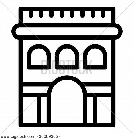 Sightseeing City Arch Icon. Outline Sightseeing City Arch Vector Icon For Web Design Isolated On Whi