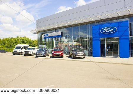 Kyiv, Ukraine - August 15, 2020: Ford Store At Kyiv, Ukraine On August 15, 2020. The Ford Motor Comp