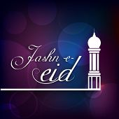 Jashn-e-Eid (Celebration of festival Eid) text with illustration of mosque on abstract purple background.  poster