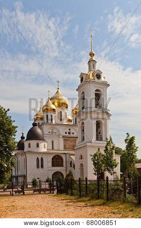 Dormition Cathedral (1512) In Dmitrov, Russia