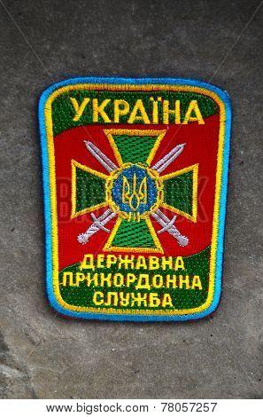 Kiev,Ukraine.Oct 17.Illustrative editorial. Border guard of Ukraine chevron..At October 17,2014 in Kiev, Ukraine
