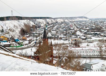 Panin hillock. Down town of Tobolsk. Winter.Russia