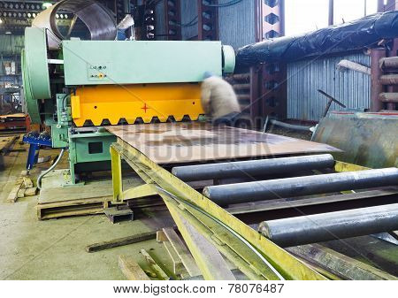 Cutting Machine For Metal Sheets