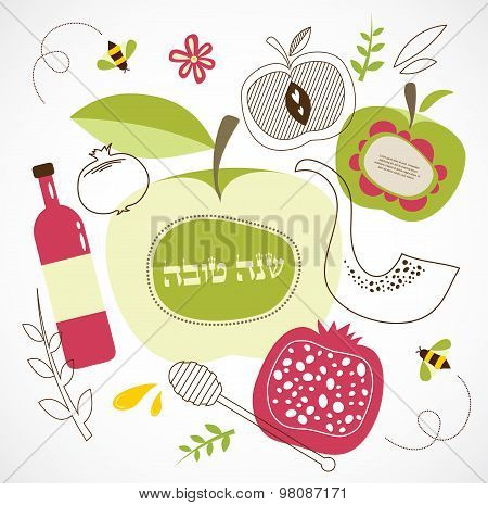rosh hashanah -jewish holiday. traditional holiday symbols. Happy new year in hebrew