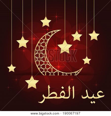 Eid al-fitr greeting card on red background. Vector illustration. Eid al-fitr means festival of breaking of the fast.