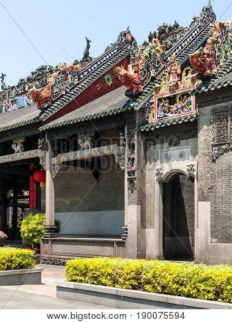 Exterior Of Guangdong Folk Art Museum
