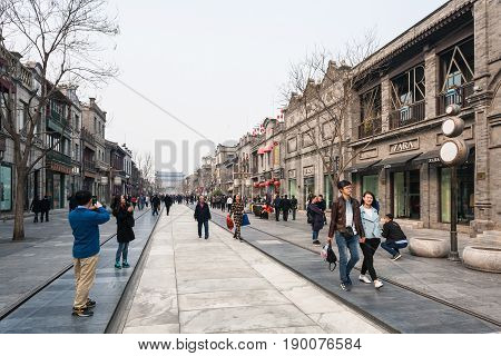 Tourists On Central Pedestrian Street Qianmen