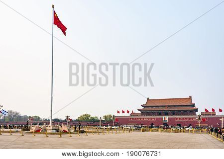 Tiananmen Square With Guard Of Honor Near Flag