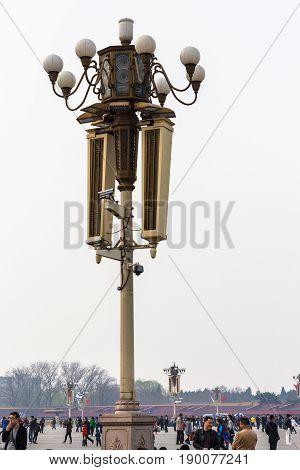 People Near Loudspeaker On Tiananmen Square