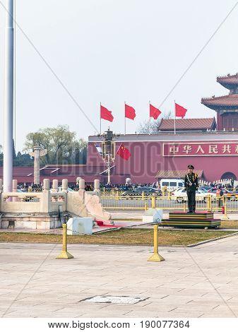 Guard Of Honor Near Flagstaff On Tiananmen Square