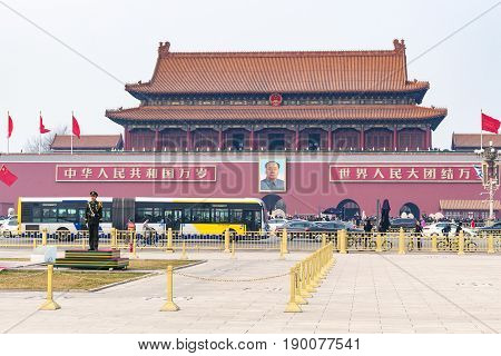 Guard Of Honor And View Of The Tiananmen Monument