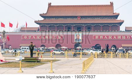 Military Guard And View Of The Tiananmen Monument