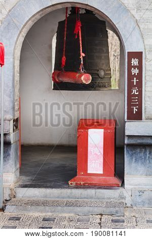 Bell In Tower Of Xiangshan Temple On East Hill