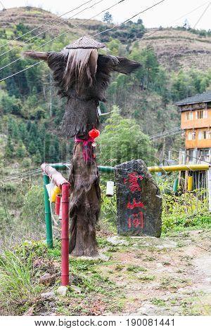 Figure At Garden In Tiantou Village
