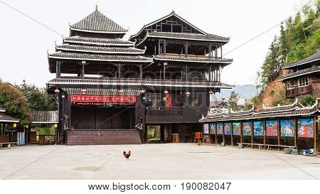Central Square In Chengyang Village
