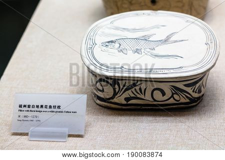 Box With Fish Image In Chen Clan Ancestral Hall