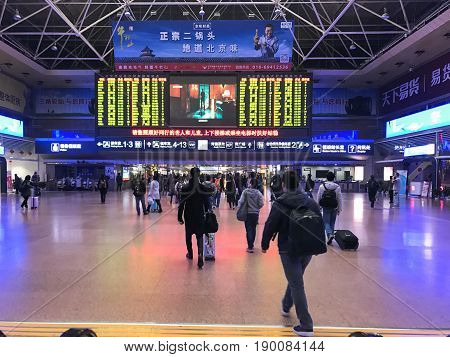 Tourists In Hall Of Beijing West Railway Station