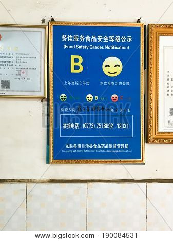 Quality Certificate On Wall Of Eatery In China