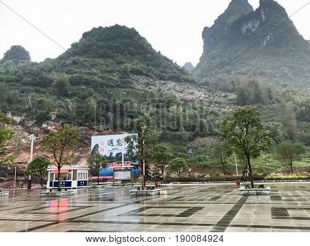 Wet Square And View Of Mountains In Xingping Town