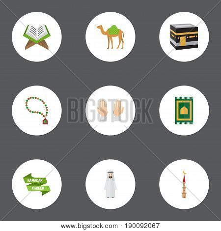 Flat Icons Palm, Bead, Dromedary And Other Vector Elements. Set Of Holiday Flat Icons Symbols Also Includes Hump, Mecca, Carpet Objects.