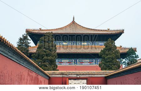 Entrance To Imperial Ancestral Temple In Beijing