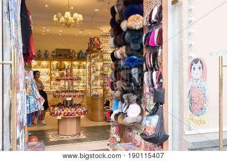 Russia, Moscow, June 7, 2017: Russian Gift And Souvenirs Shop On Famous Arbat Street
