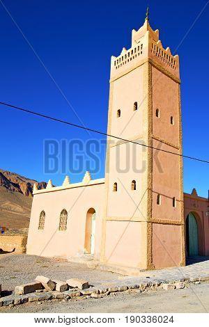 Muslim The History  Symbol  In Morocco  Mountain