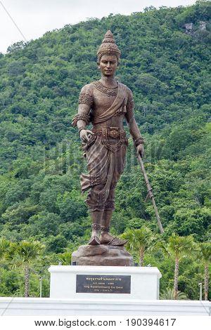 Ratchapak Park, Hua Hin, Prachuap Khiri Khan, Thailand. - OCTOBER 11, 2015 : King Ramkhamhaeng (Sukhothai)