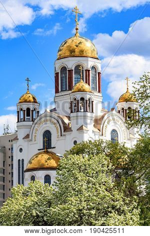 The Church on Blood in Honour of All Saints Resplendent in the Russian Land. Yekaterinburg. Russia