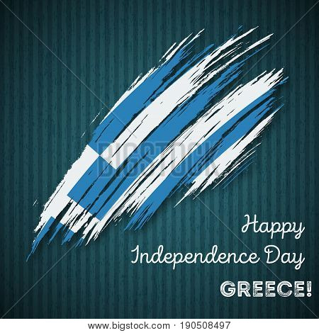 Greece Independence Day Patriotic Design. Expressive Brush Stroke In National Flag Colors On Dark St