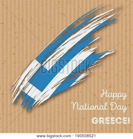 Greece Independence Day Patriotic Design. Expressive Brush Stroke In National Flag Colors On Kraft P
