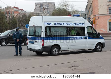 Murmansk, Russia - May 30, 2010: Mobile technical inspection point