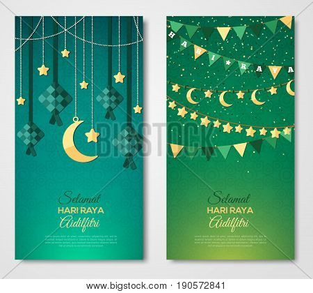 Selamat Hari Raya Aidilfitri vertical greeting cards or invitations. Vector illustration. Hanging ketupat and crescent with stars, garlands on green background. Caption: Fasting Day of Celebration