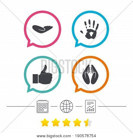 Hand icons. Like thumb up symbol. Insurance protection sign. Human helping donation hand. Prayer hands. Calendar, internet globe and report linear icons. Star vote ranking. Vector