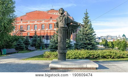 Samara, Russia - June 2017 - View of a monument to A. S. Pushkin the clear sunny day. Samara Russia
