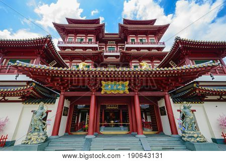 February 19,2017 : The Buddha Tooth Relic Temple and Museum is a Buddhist temple and museum in Singapore built in Tang dynasty style to house the tooth relic of the Buddha.