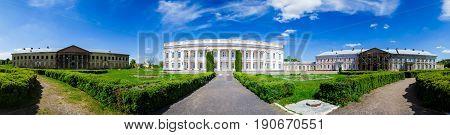 An ancient palace of the Polish tycoons Potocki in Tulchin Ukraine. The former residence of the President of Ukraine Viktor Yushchenko. Horizontal photo. Panorama