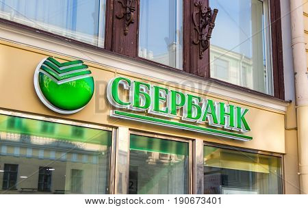 St Petersburg Russia - July 27 2016: Logo of the Russian bank