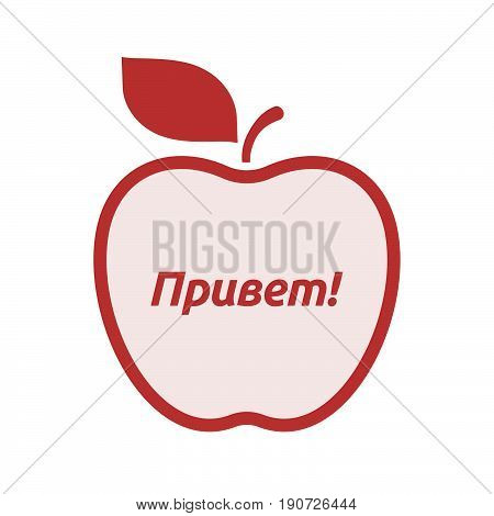 Isolated Apple With  The Text Hello In The Russian Language